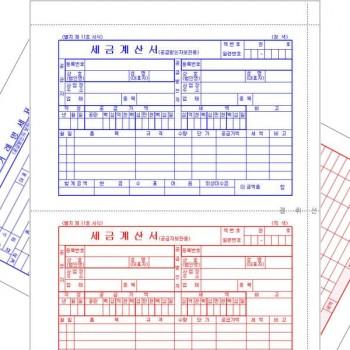 1Box 1750매(거래명세서 판매)